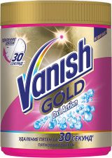 Пятновыводитель VANISH Oxi Action Plus д/тканей 1кг