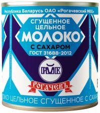 Молоко сгущенное РОГАЧЕВ цельное с сахаром 8,5% без змж 380г