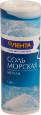 Соль морская ЛЕНТА поваренная пищевая садочная в/с помол 0 150г