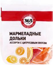 Мармеладные дольки 365 ДНЕЙ Ассорти с цитрусовым вкусом 300г