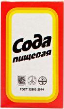 Сода Пищевая ГОСТ 32802-2014(натрий двууглекислый) 500г