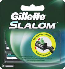 Кассеты д/бритья GILLETTE DISPOSABLE Slalom 5шт