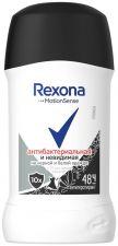 Антиперспирант REXONA Антибактериальная и невидимая на черном и белом каранд 40мл
