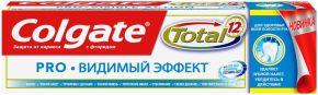 Зубная паста COLGATE Total Pro-Видимый эффект 75мл