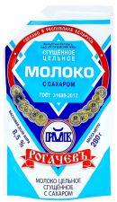 Молоко сгущенное РОГАЧЕВ цельное с сахаром 8,5% Дой-Пак без змж 280г