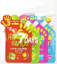 Набор 7DAYS Beauty Bag Руконоженька 100мл