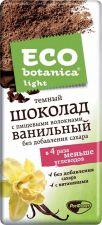 Шоколад ECO-BOTANICA темный LIGHT ванильный с пищевыми волокнами без сахара 90г
