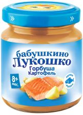 Д/п консервы БАБУШКИНО ЛУКОШКО горбуша с картофелем с 8 мес ст/б 100г