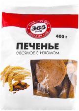 Печенье 365 ДНЕЙ Овсяное с изюмом 400г