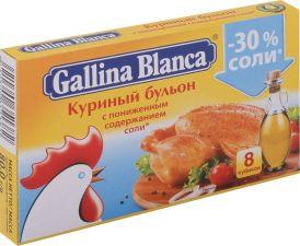 Кубики GALLINA BLANCA Бульон куриный с пониженным содержанием соли 80г