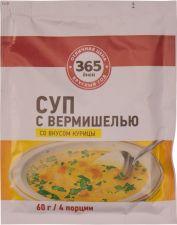 Суп 365 ДНЕЙ с вермишелью со вкусом курицы 60г