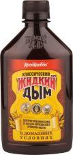 Жидкий дым КОСТРОВОК коптильный классический 330мл