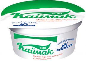 Сыр MLEKARA SABAC Каймак мягкий 70% без змж 150г