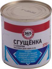 Сгущенка с сахаром 365 ДНЕЙ Продукт молокосодержащий 8,5% 1% - молочный жир с змж 370г