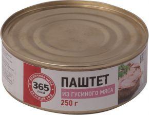 Паштет 365 ДНЕЙ из гусиного мяса мясо-растительная 250г