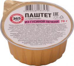 Паштет 365 ДНЕЙ Сливочный из печени гусиной 70г
