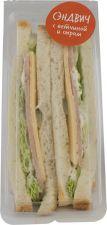 Сэндвич с ветчиной и сыром 170г