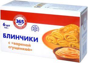 Блинчики 365 ДНЕЙ с вареной сгущенкой 420г