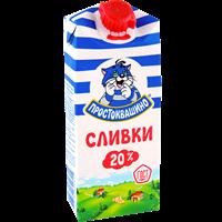 Сливки ПРОСТОКВАШИНО у/паст. 20% Combift