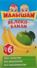 Д/п нектар МАЛЫШАМ яблочно-банановый неосветл д/питания детей раннего возраста 125мл
