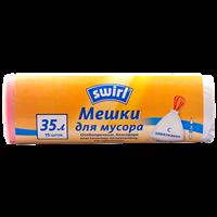 Мешки для мусора SWIRL 35 л с завязками