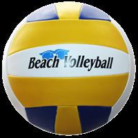 Мяч ACTICO волейбольный, р.5, ПВХ 1 слой GFSP27-SC