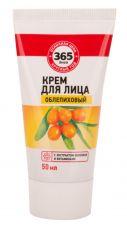 Крем д/лица 365 ДНЕЙ Косметический облепиховый 50мл