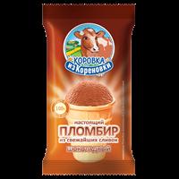 Мороженое КОРОВКА ИЗ КОРЕНОВКИ пломбир шоколадный в ваф/стак