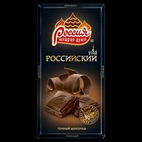 Шоколад РОССИЯ ЩЕДРАЯ ДУША Российский горький с 70% содержанием какао