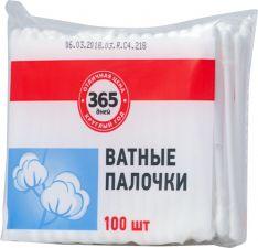 Палочки ватные 365 ДНЕЙ Пакет 100шт