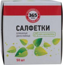 Салфетки 365 ДНЕЙ Белые бумажные 2-х сл. в коробке 50шт