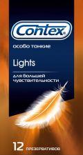 Презервативы CONTEX №12 Lights