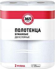 Бумажные полотенца 365 ДНЕЙ Кухонные 2-сл. 2шт