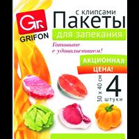 Пакеты для запекания GRIFON универсальные с клипсами 30х40 см 111-211