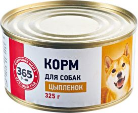 Корм д/собак 365 ДНЕЙ Цыпленок 325г