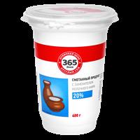 Продукт молокосодержащий 365 ДНЕЙ произв. по технологии сметаны с з.м.ж. 20%