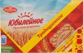 Печенье ЮБИЛЕЙНОЕ традиционное витаминизированное 134г
