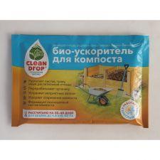 Биоускоритель CLEAN DROP д/компоста 80г
