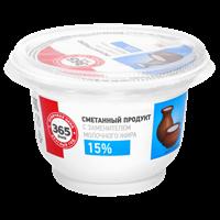 Продукт молокосодержащий 365 ДНЕЙ произв. по технологии сметаны с з.м.ж. 15%