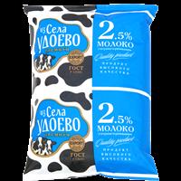 Молоко ИЗ СЕЛА УДОЕВО у/паст. 2,5% TFA