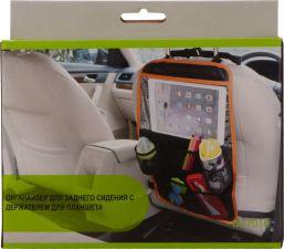 Органайзер д/заднего сидения с держателем для планшета 33х56см