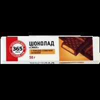 Шоколад 365 ДНЕЙ с помадно-сливочной начинкой