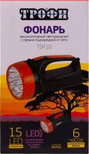 Фонарь ТРОФИ TSP10,15 светодиодов,аккумул.