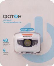 Фонарь ФОТОН SH-500 налобный, 1Вт светодиод