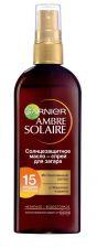 Масло-спрей GARNIER Ambre Solaire солнцезащ. SPF15 150мл