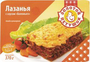 Лазанья ЗОЛОТОЙ ПЕТУШОК с соусом Болоньез 370г