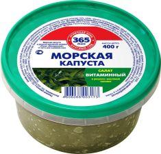 Салат 365 ДНЕЙ Витаминный из морской капусты 400г