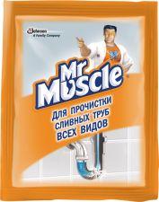 Средство МИСТЕР МУСКУЛ д/прочистки труб от засоров в гранул. 70г