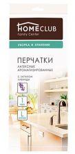 Перчатки хозяйственные HOMECLUB латексные ароматиз.,р.S, M, L