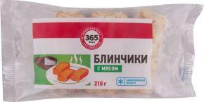 Блинчики 365 ДНЕЙ с мясом 210г
